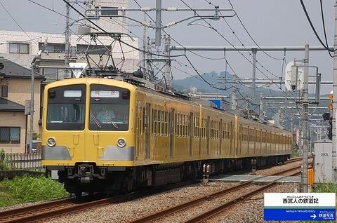 Dsc_3509