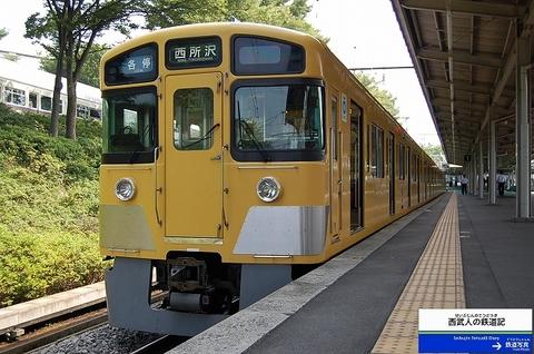 Dsc_4695