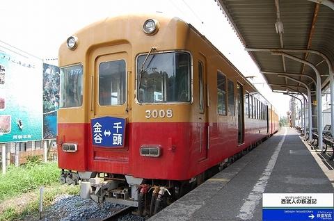 Dsc_5999