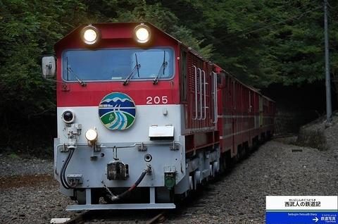 Dsc_6782