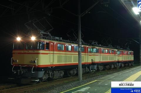 Dsc_0438