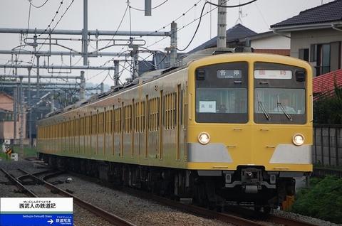 Dsc_1110
