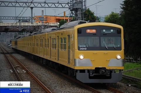 Dsc_8692