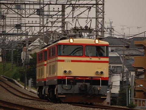 Csc_3408