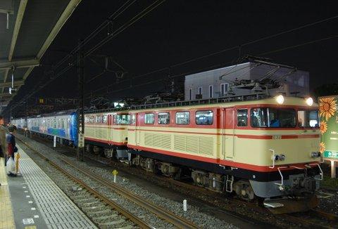 Dsc_58551