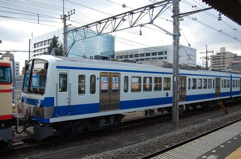 Dsc_7026