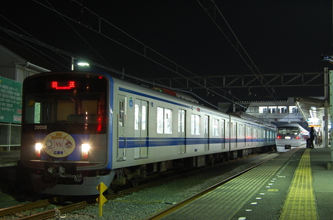 Dsc_7123