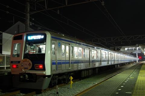 Dsc_7136