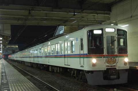 Dsc_7663