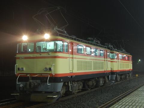 Csc_0085