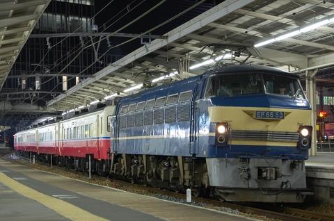 Dsc_9683