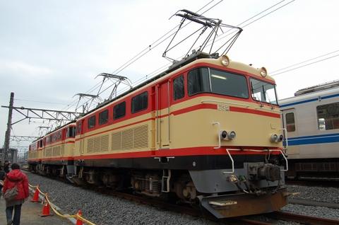 Dsc_1976